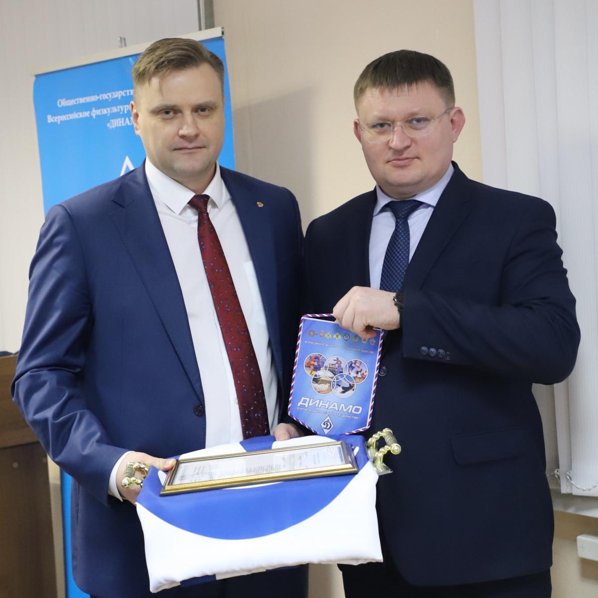 Совет Рязанской областной организации Общества «Динамо»