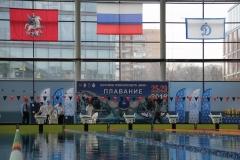 Всероссийские соревнования Общества «Динамо» по плаванию