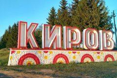 1.kirov-shapka