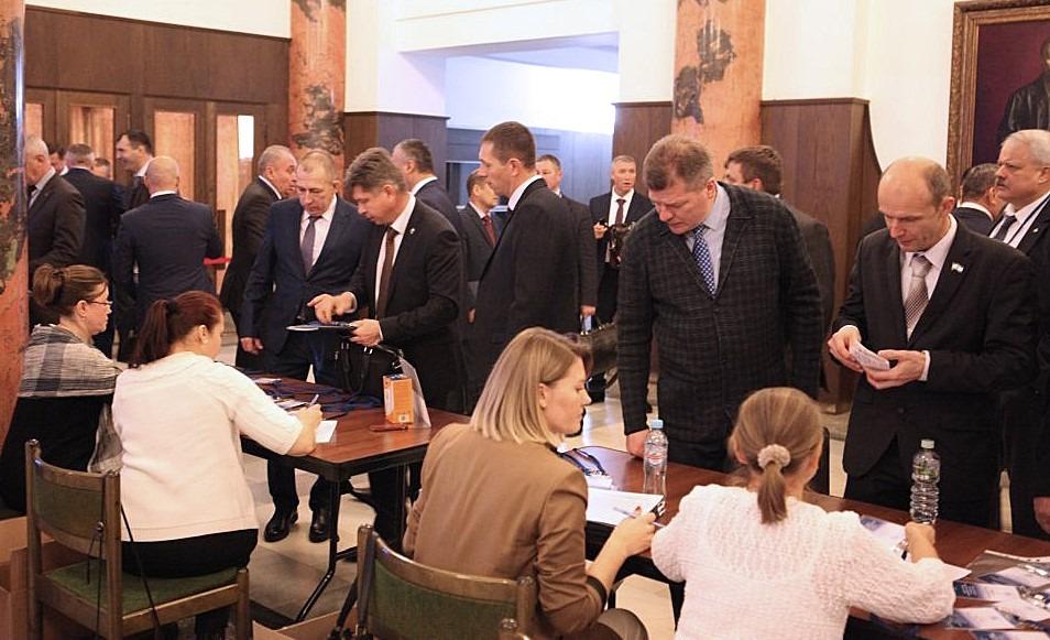 XX внеочередная Всероссийская конференция Общества «Динамо»