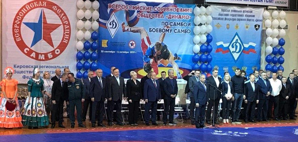Всероссийские соревнования Общества «Динамо» по самбо среди мужчин и женщин
